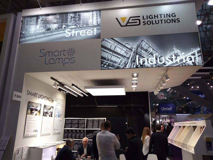 Светильники SmartLamps были показаны на Interlight-2018