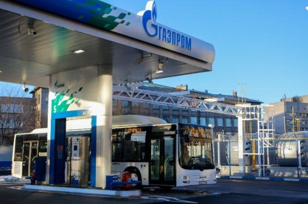 В Петербурге появятся 25 новых газовых заправок