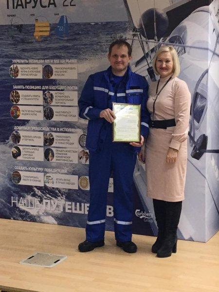 Губернатор Новосибирской области наградил грамотой коллектив завода «Балтика-Новосибирск»