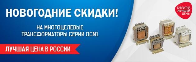 Неделя новогодних скидок от «МФК ТЕХЭНЕРГО»