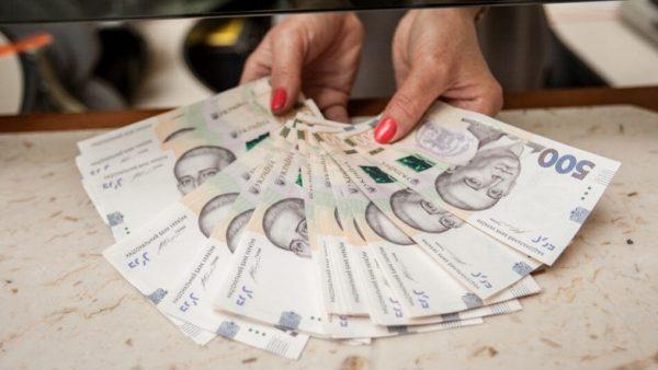 Как в Киеве быстро взять деньги в кредит