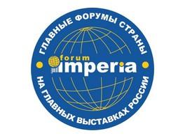 Всероссийский Форум соберет ведущих специалистов онлайн-продаж на рынке DIY