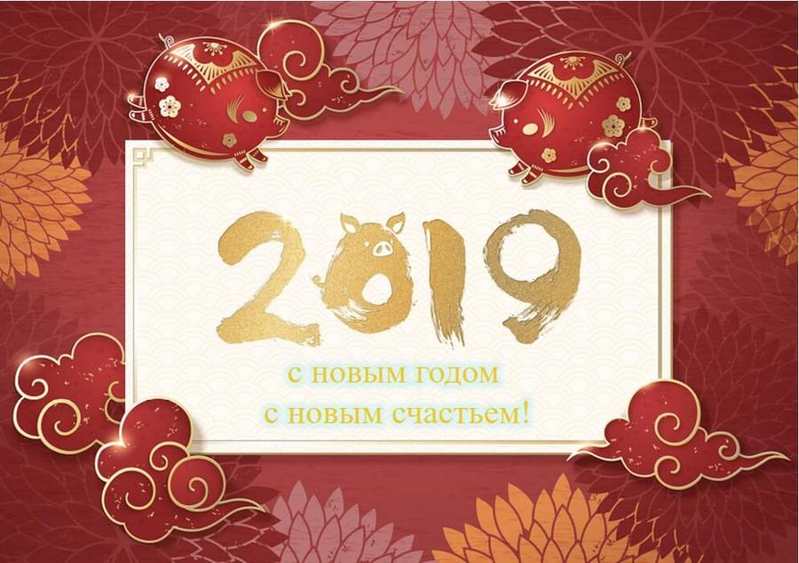 «Фато Электрик» поздравляет всех с наступающим Новым годом!