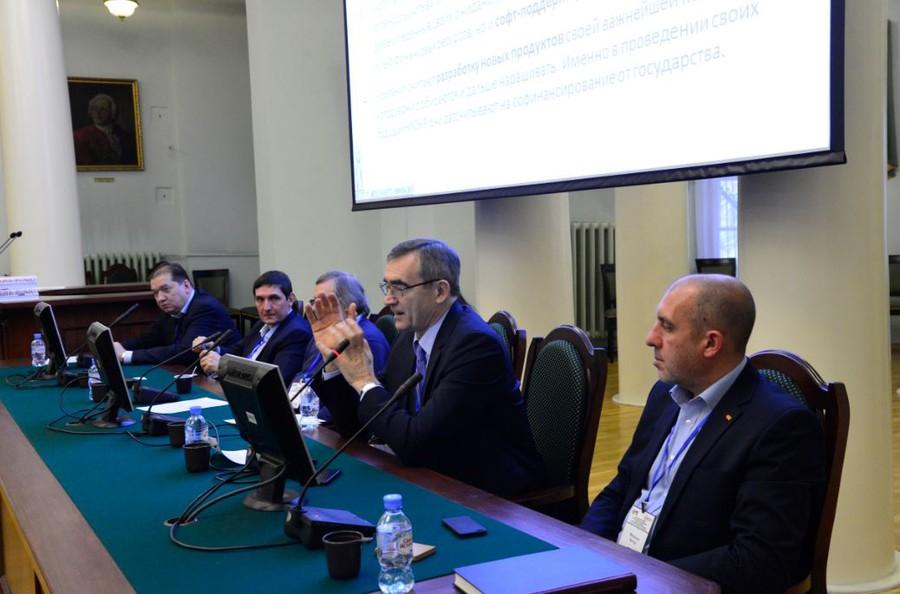 Группа компаний «Специальные системы и технологии» выступила генеральным партнером конференции «Чарновские чтения».