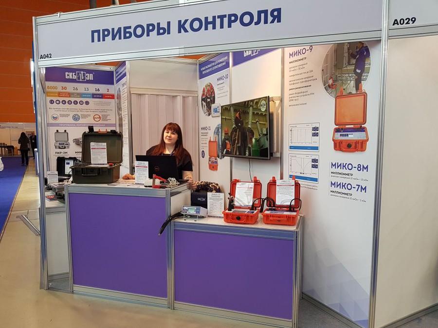 «СКБ ЭП» на Международном форуме «Электрические Сети»