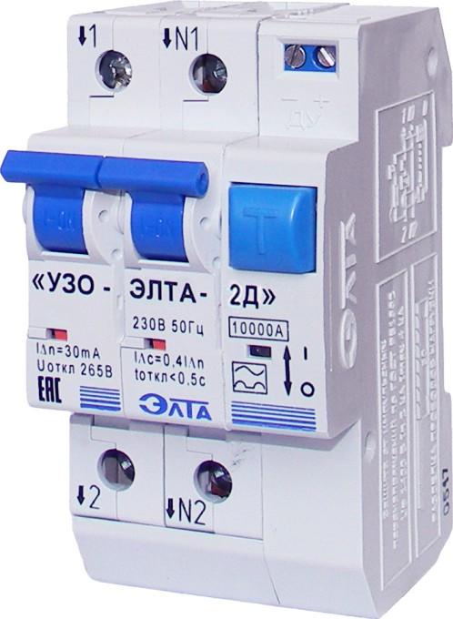 Завод «Электроавтомат» представляет устройство защиты от дугового пробоя «УЗО-ЭЛТА-2Д»