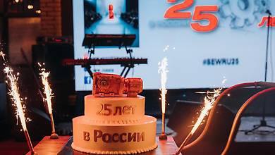 Компания АО «СЕВ-ЕВРОДРАЙФ» отметила 25-летие работы в России
