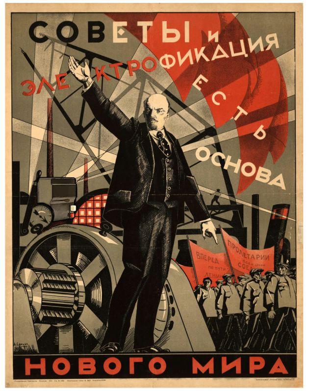 Эффект Манделы в российской электротехнике