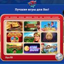 Соревнования и возможности вип-статуса в онлайн казино