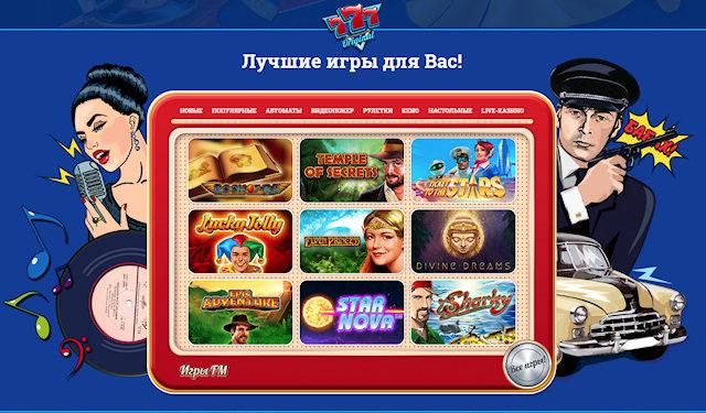 Вип-статус и быстрые гонки от онлайн казино